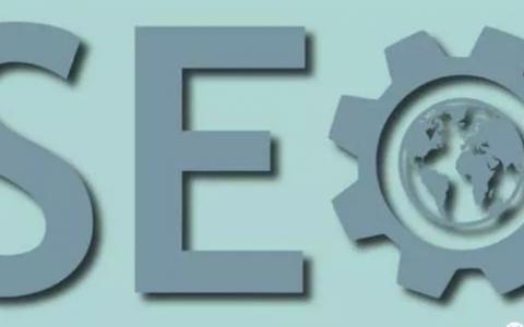 如何巧用SEO标签,提升网站排名?