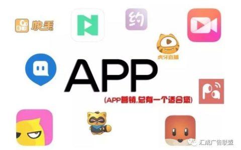 App推广引流常见方法