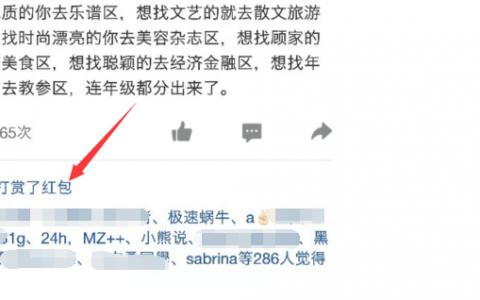 QQ空间留言