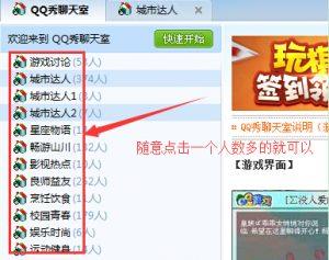 QQ的这个功能应该好多人不知道吧