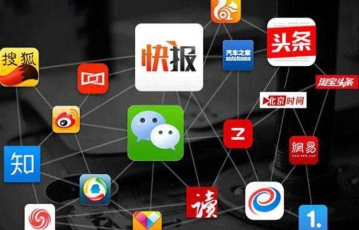 自媒体如何引流到微信?