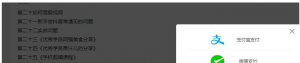 虚拟资源网站,自动化赚钱
