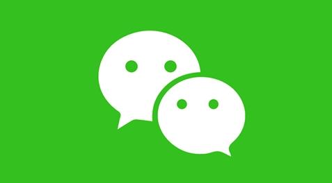 如何利用微信朋友圈做广告推广?