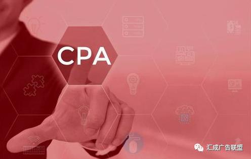 CPA、CPS、CPC、CPV、CPM哪种收益更高呢?到底该如何选择呢?